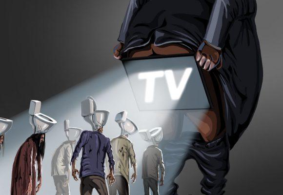 De novo genere televisionis